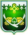Костомукша