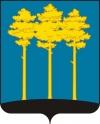 Дмитровград