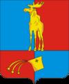 Мончегорск