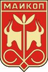 Майкоп